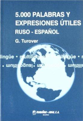 Туровер Г.Я. 5000 полезных слов, выражений и терминов. 5000 palabras y expresiones útiles ruso-español