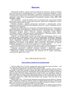 Чеботарева Л.И. Business English for Economists: Questions of Banking and Financial systems of Ukraine, Great Britain and the USA