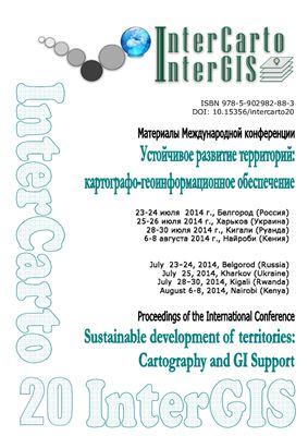 ИнтерКарто/ИнтерГИС 2014 Выпуск 20 Устойчивое развитие территорий: картографо-геоинформационное обеспечение