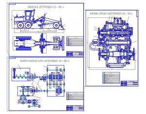 Автогрейдер Д3 - 180