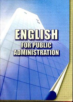 Добролет О., Жорова А. English for public administration