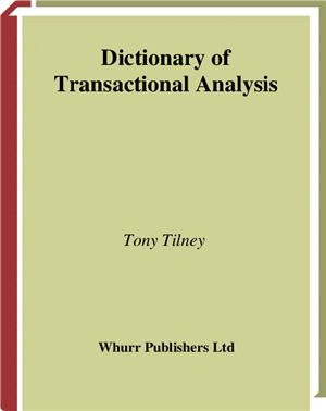 Tony Tilney. Dictionary of Transactional Analysis (Словарь трансактного анализа)