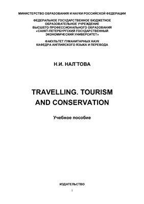 Налетова Н.И. Travelling. Tourism and Conservation