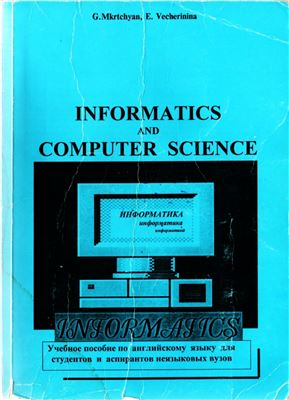 G. Mkrtchyan, E. Vecherinina. Informatics and Computer Science
