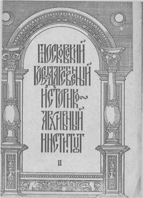 Барулин А.Н. (ред.) XIX традиционная олимпиада по лингвистике и математике. II тур. Задачи