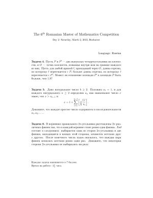 The 6th Romanian Master of Mathematics Competition. Условия задач 2 тура