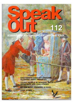 Speak Out 2015 №06 (112)