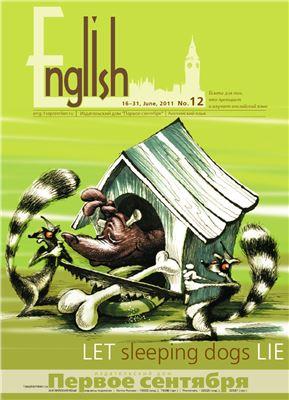 English Первое сентября 2011 №12 + приложения