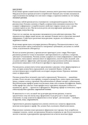 Крам А. 100 золотых теорем рекламного бизнеса