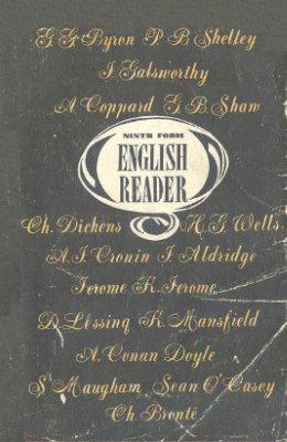 Боровик М.А. Копыл Е.Г. English reader