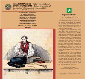 Caraceni M., Rossotto Manera M. Manera P. Longoni S. Glossario per la sartoria