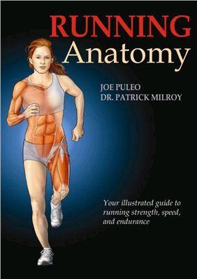 Puleo Joe, Milroy Patrick. Running Anatomy. Анатомия Бега