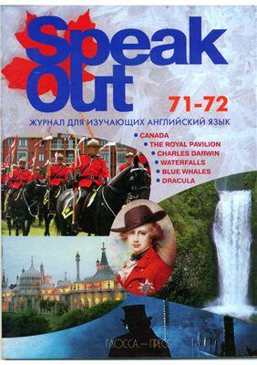 Speak Out 2009 №01, 02(71, 72)
