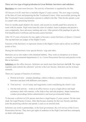 Попова Д.Г. Barristers and solicitors. Два типа юридических профессий в Великобритании