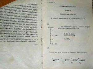 Сборник по мещерскому решение задач платные решения задач по математическому анализу