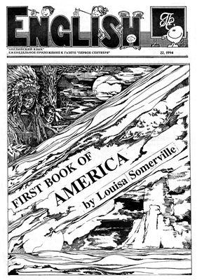 English Первое сентября 1994 №22