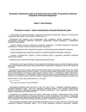 Воробьёва Л.В. (ред.) Комментарий к Федеральному закону от 29 ноября 2010 года N 326-ФЗ Об обязательном медицинском страховании в Российской Федерации