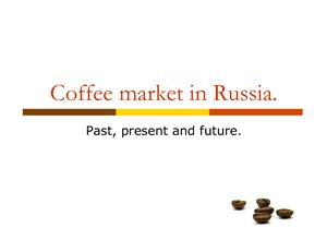 Coffee market in Russia