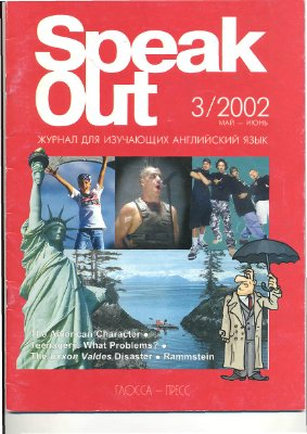 Speak Out 2002 №03