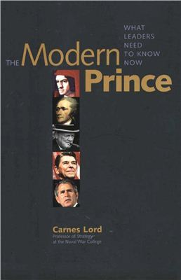 Lord С. The modern prince: what leaders need to know now