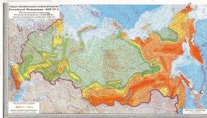 Карта сейсмического районирования ОСР-97-С в масштабе 1: 8 000 000