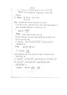 Решебник Рябушко ИДЗ 2.1 Вариант 11