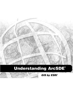 Understanding ArcSDE