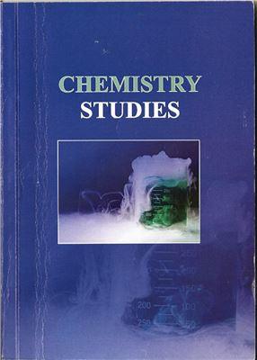 Кузнецова Н.Л., Пантелеева Л.В. Chemistry Studies