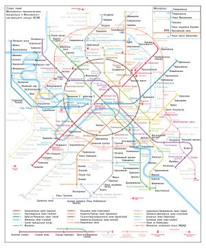 Москва. Схема метро и МЦК