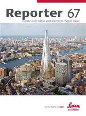 Reporter 2013 №01 (67)