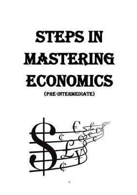 Процуто М.В., Маркушевская Л.П. и др. Steps in mastering Economics (pre-intermediate) (Изучаем экономику шаг за шагом)