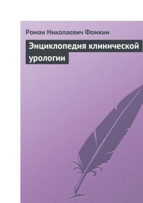 Книга наркология статьи о лечении наркомании