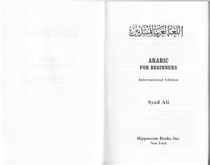 Syed A. Arabic for Beginners