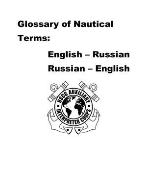 Англо-русский и русско-английский глоссарий по судоходной терминологии