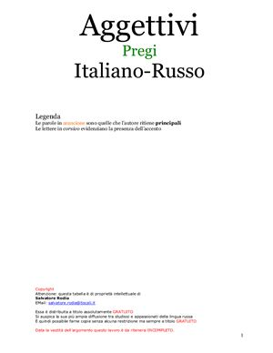 Aggettivi. Pregi. Italiano-Russo (tabella). Прилагательные. Достоинства (таблица)