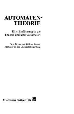 Брауэр В. Введение в теорию конечных автоматов