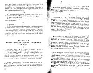 Ситуационные задачи по наркологии с ответами кодирование от алкоголизма в комсомольске на амуре