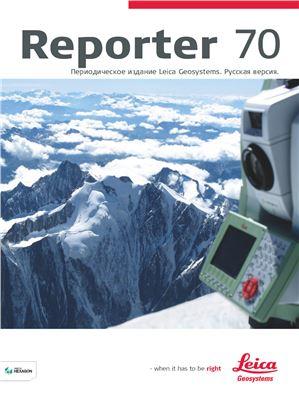 Reporter 2014 №02 (70)