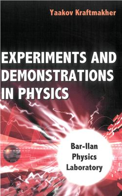 Kraftmakher Y. Experiments And Demonstrations in Physics: Bar-ilan Physics Laboratory
