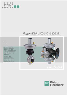 Модель DIVAL 507-512 - 520-522. Одноступенчатый регулятор давления прямого действия со сбалансированным затвором для низкого / среднего / высокого давления