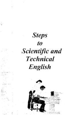 Снопкова Н.А. Научно-технический английский. Курс для начинающих