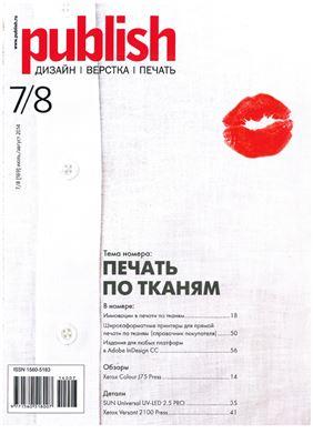Publish 2014 №07-08