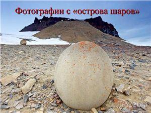 Фотографии с острова шаров