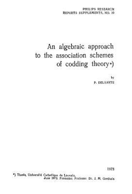 Дельсарт Ф. Алгебраический подход к схемам отношений теории кодирования