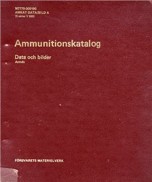 Ammunitionskatalog - data och bilder