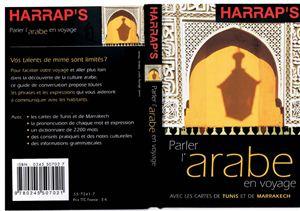 Bahhadi M., Gadouar L., Aitsiselmi F., Taibi L. Parler l'Arabe en Voyage