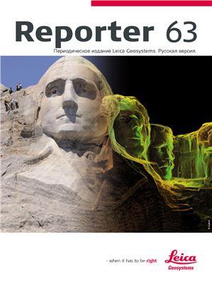 Reporter 2010 №02 (63)