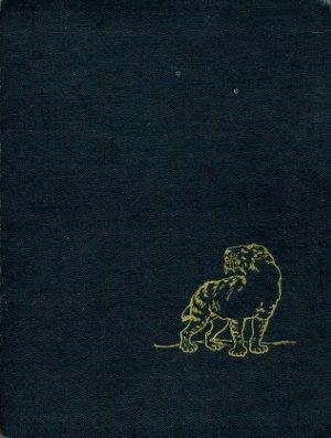 Орлов Ю.А. В мире древних животных. Очерки по палеонтологии позвоночных