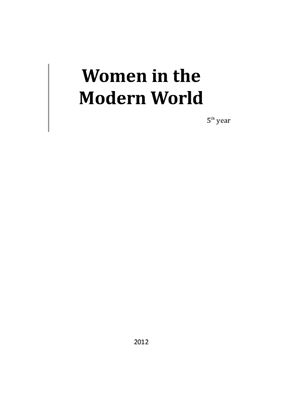Русецкая И.В. (сост.) Women in the Modern World