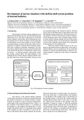Fedaravičius A., Jonevičius V., Ragulskis M., Survila A. Development of mortar simulator with shell-in-shell system-problem of internal ballistics